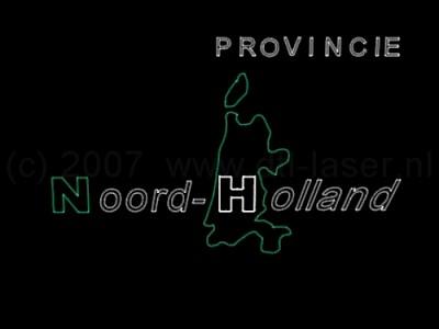 Hoorn13