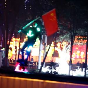 China2014 (5)