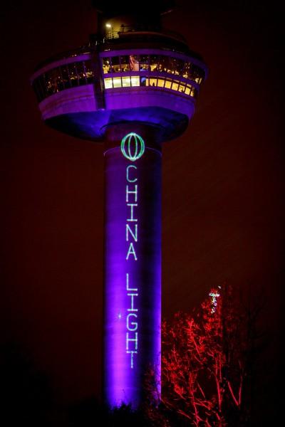 China Light, festival, Rotterdam, Laserprojectie, Euromast, uitlichten Euromast , aanlichten Euromast, in kleur
