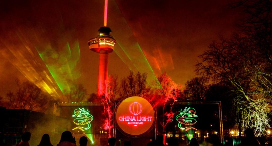 Chinalight Rotterdam Lasershow Buiten Projectiescherm Laser Effecten