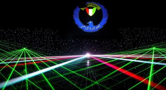 lasershow- Kuwait City