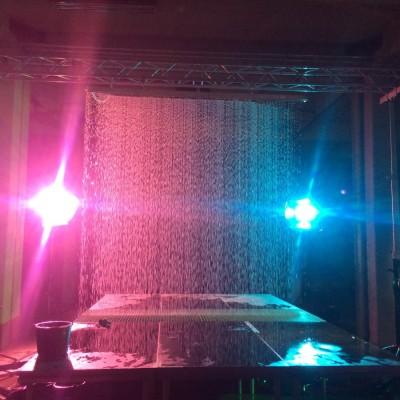 Qdance waterscherm