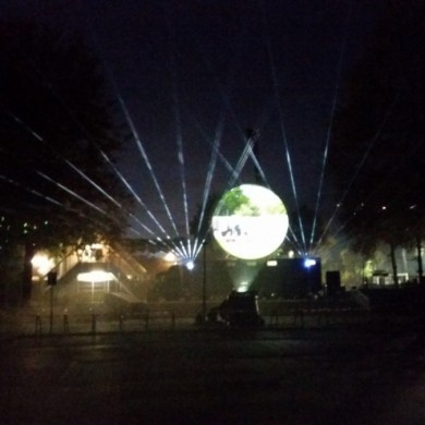 Lasershow Jumbo Epe Lasershow rond projectiescherm