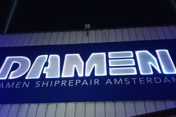 Damen_Ship_Repair_Amsterdam-100_jaar_in_Amsterdam-Lasershow-Space-Cannons-DTLLaser (7)